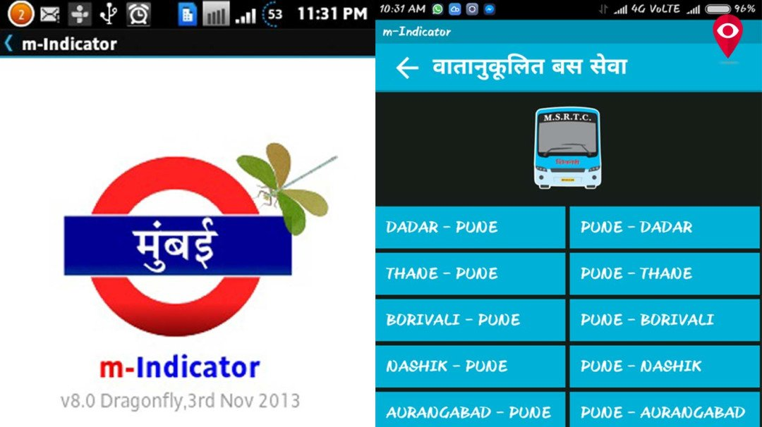 एम इंडिकेटरवर रेल्वेसोबतच एसटीचेही वेळापत्रक