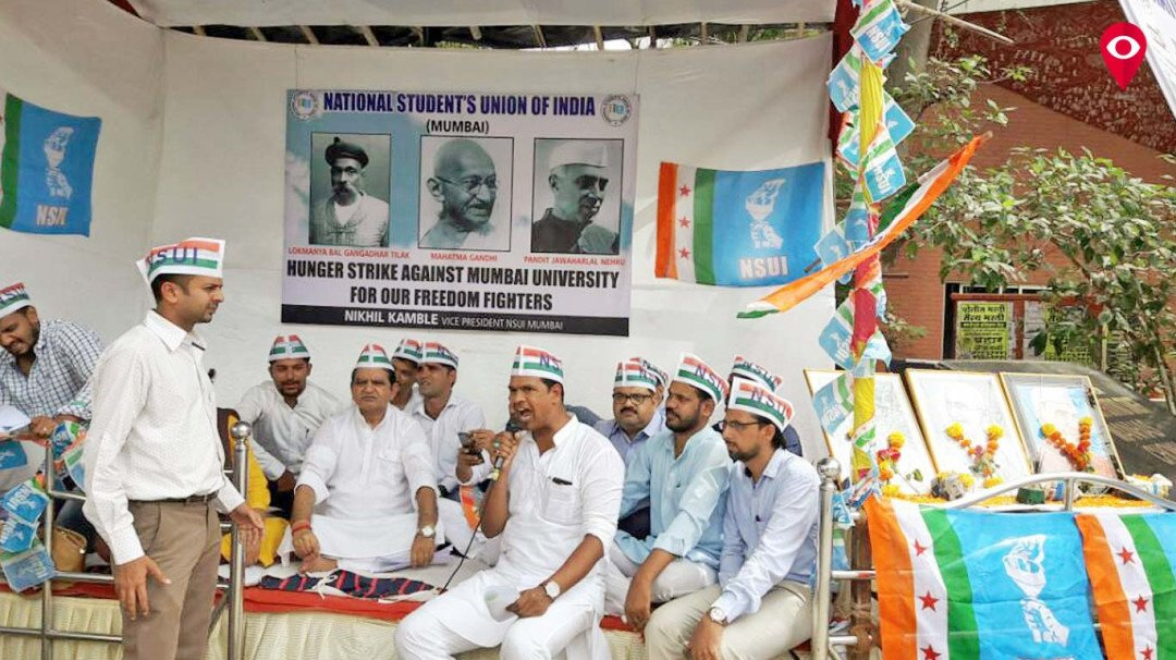 NSUI protests over 'anti secular' label
