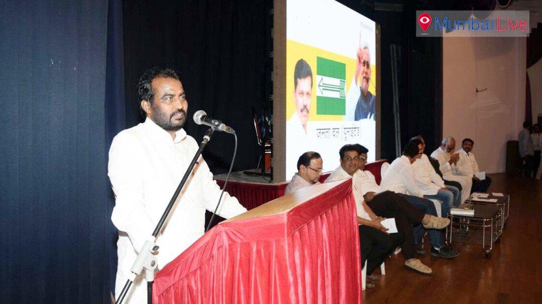 विधायक कपिल पाटिल ने किया बिहार की पार्टी के साथ विलय