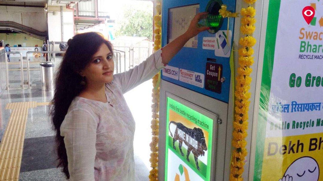 अब मेट्रो स्टेशन पर भी बोतल क्रशिंग मशीन