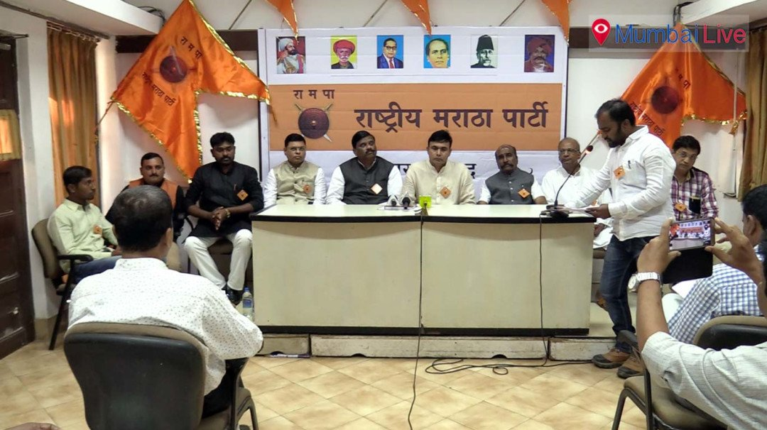 Another political party to woo Marathas