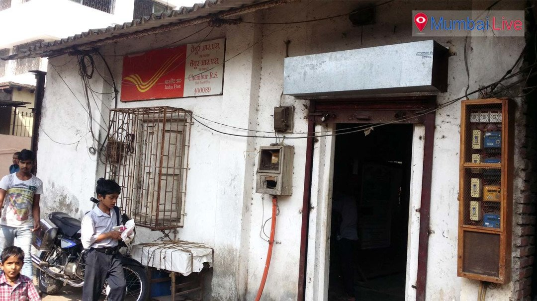 Post office in bad condition- Chembur
