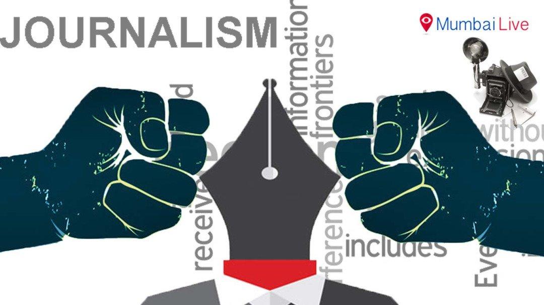 पत्रकार, हमला, अधिवेशन, मुख्यमंत्री, पत्रकार, मीडियाहाऊस, संरक्षणकानून