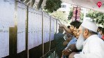 इंतजार हुआ खत्म, म्हाडा 819 घरों के लिए 10 नवंबर को घोषित करेगी लॉटरी