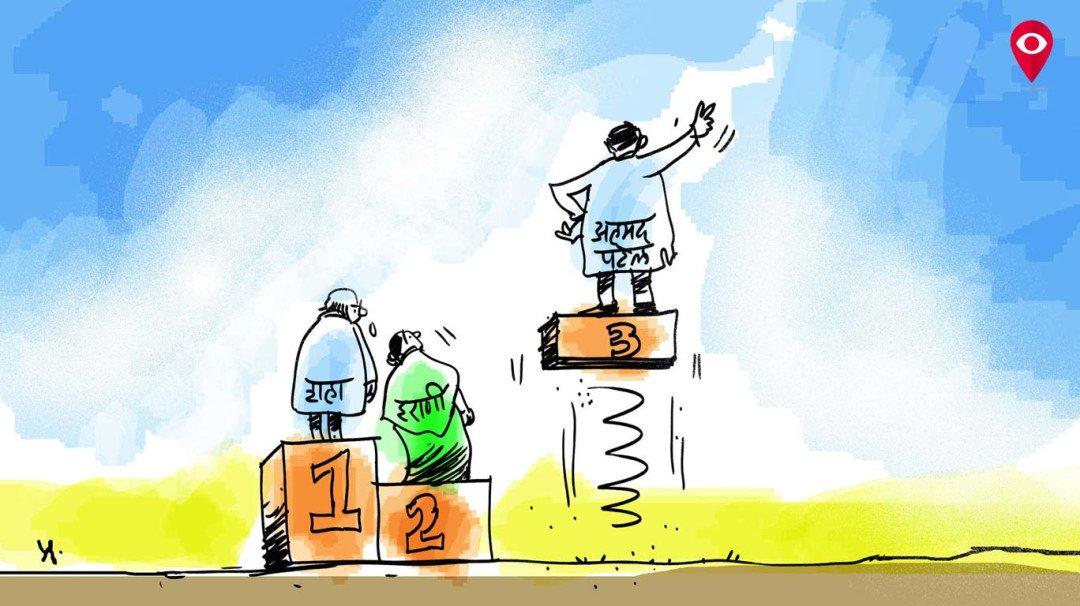 चुनावी खेल, हार कर भी जीते पटेल