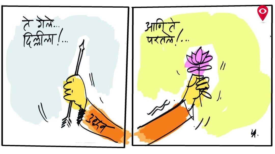 Uddhav Thackeray in NDA meeting