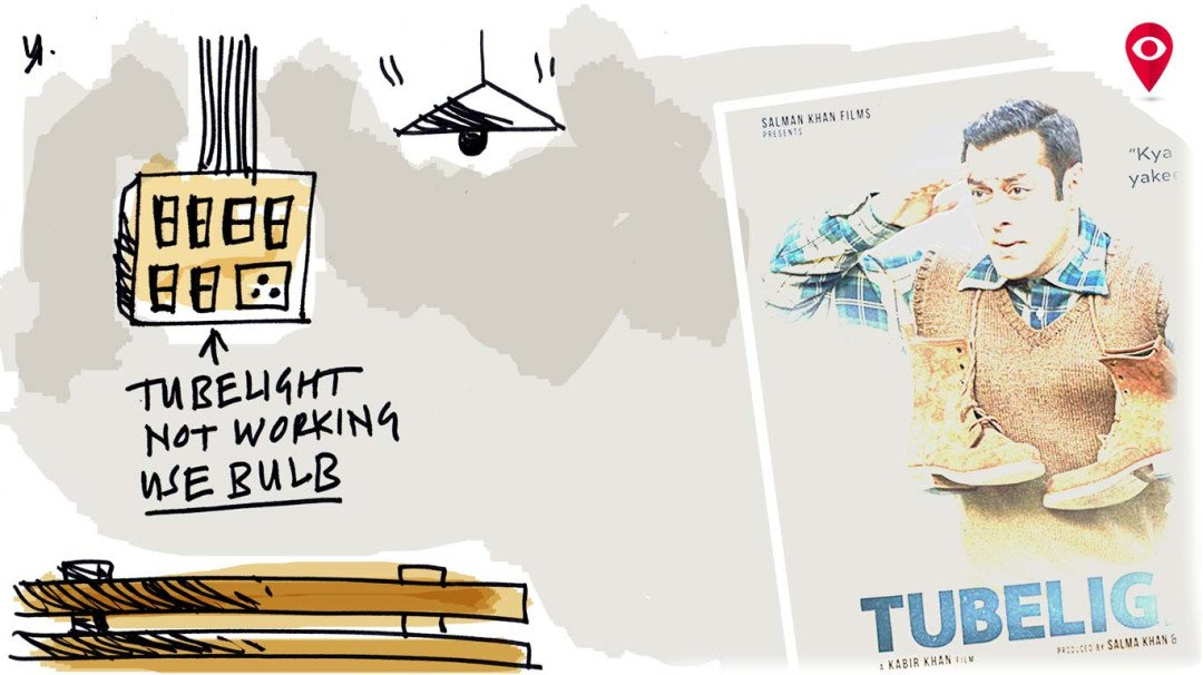 Tubelight doesn't shine very bright!