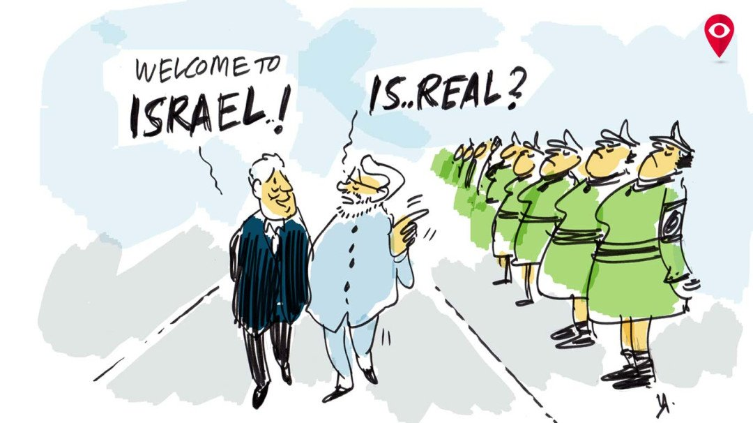 When India met Israel
