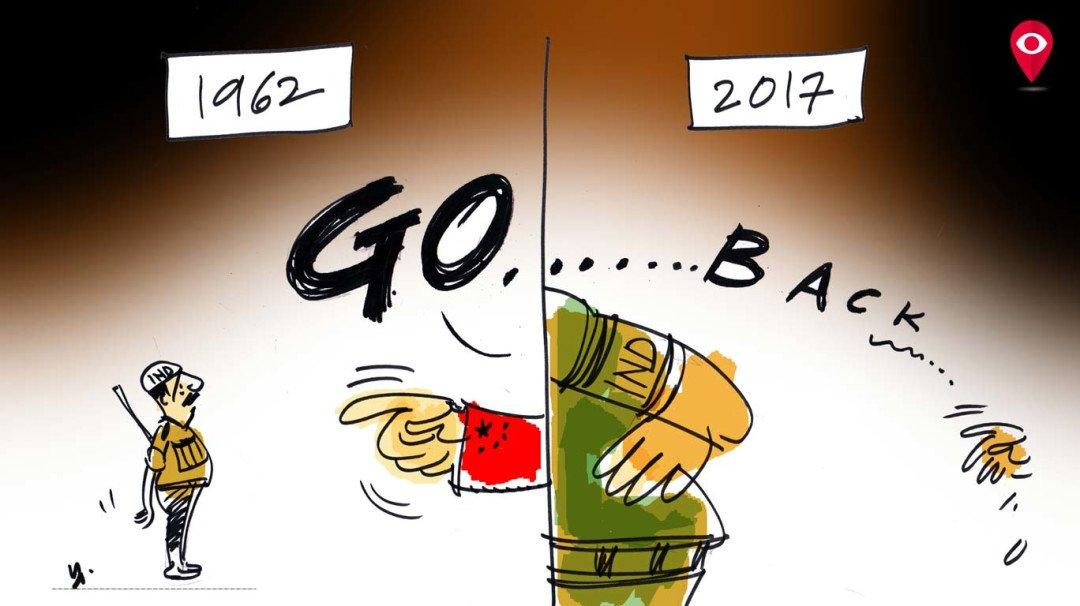 गो बैक ! चीन
