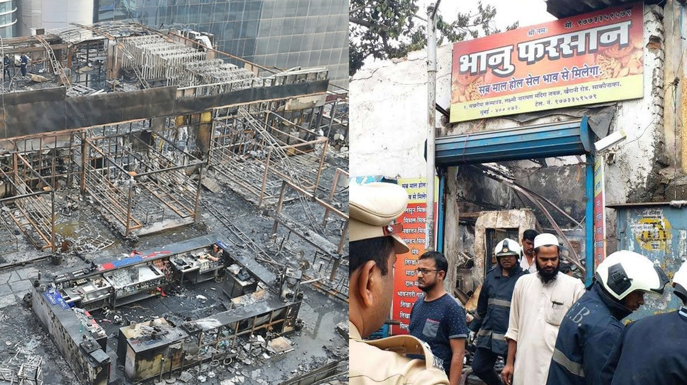 Kamala Mills Tragedy: Mumbai Fire Department's probe uncovers the sad truth