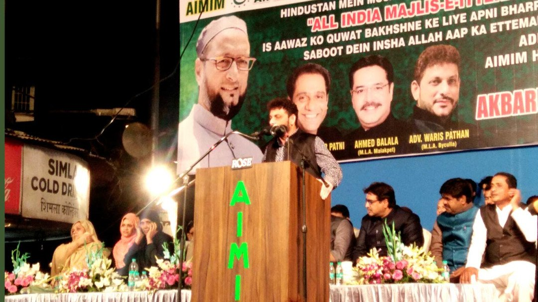 MIM - The Voice of Muslims