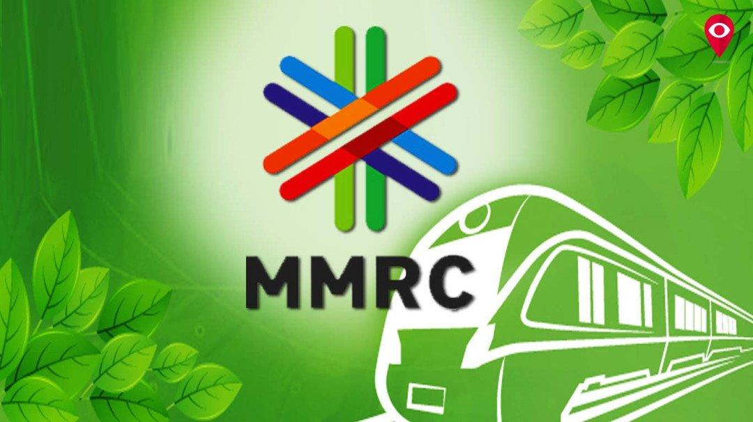 मेट्रो-3 प्रोजेक्ट के लिए एमएमआरसी का पेड़ लगाओं अभियान