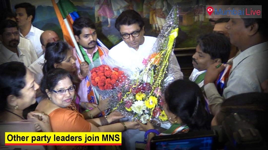 MNS still game for ticket seekers