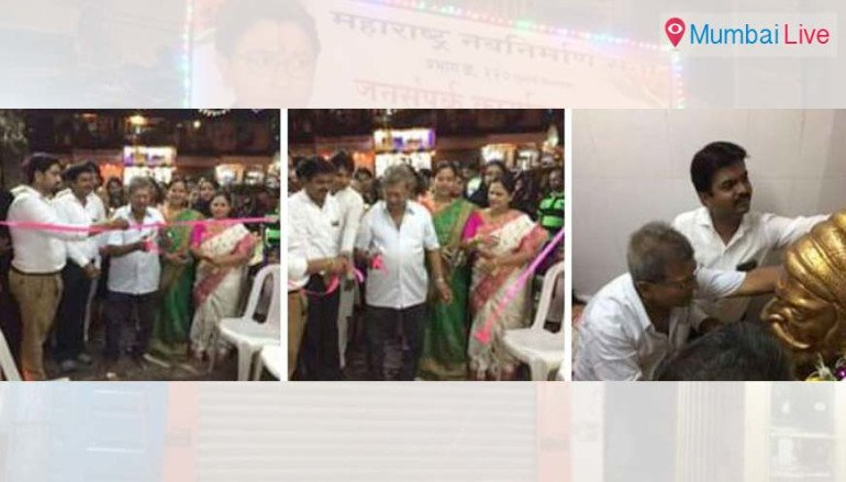 MNS office opened in Mumbadevi