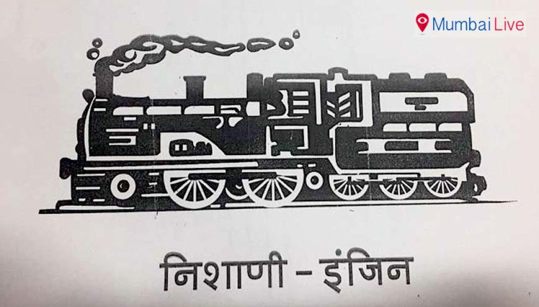 MNS engine changes direction