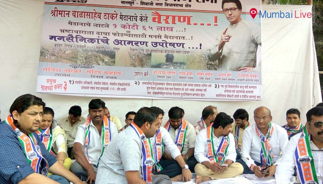 Scam: MNS activists start hunger strike