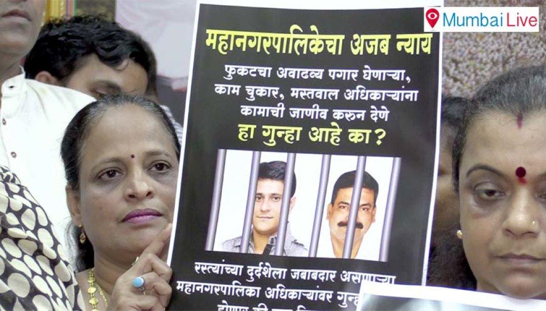 दिवाली से पहले गड्ढा मुक्त मुंबई