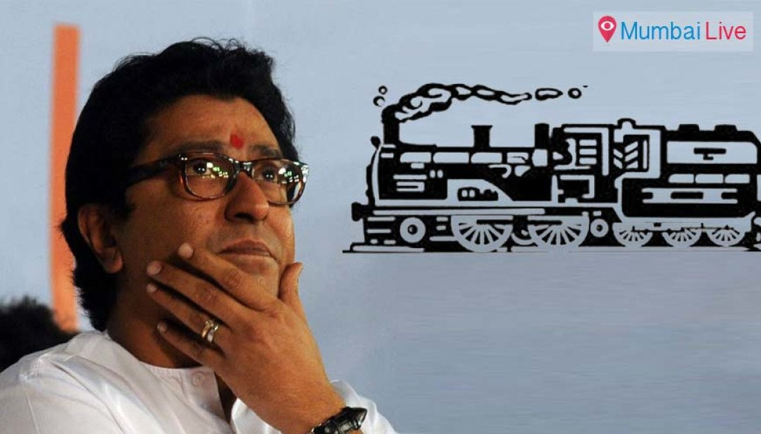 Raj Thackeray reviews corporators' work