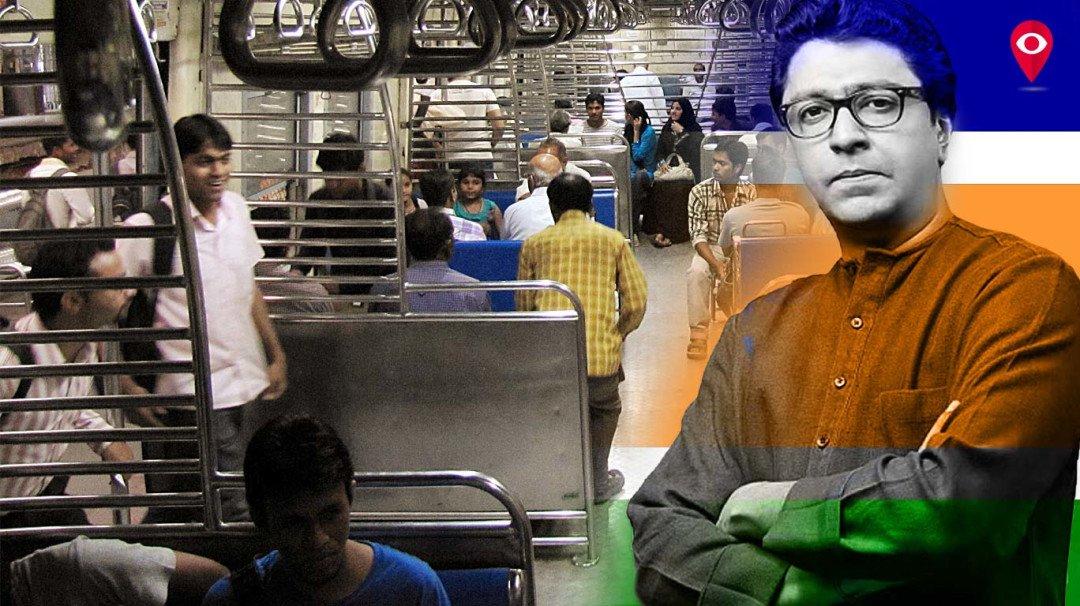 मोर्चे में भारी भीड़ जुटाने के लिए मनसे कर रही है रेलवे यात्रियों से निवेदन