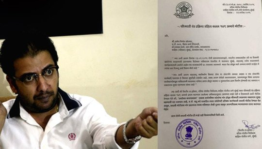 Police issues notice to Amey Khopkar