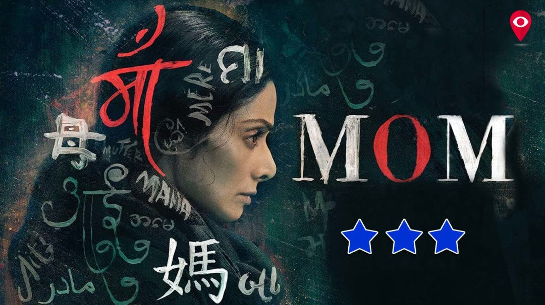 Sridevi proves to a better 'Mom' than Raveena