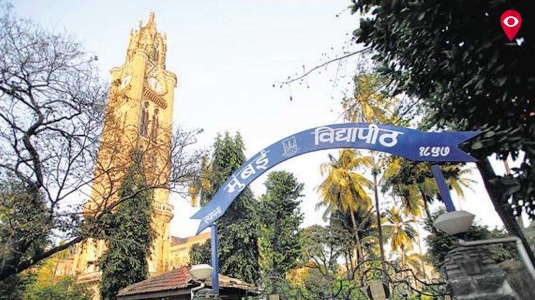 160 वर्षांचं मुंबई विद्यापीठ!