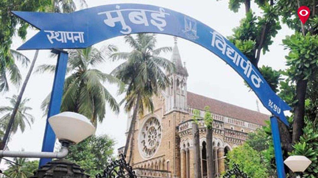 मुंबई विद्यापीठाच्या कुलगुरूंची 'वटवावटवी'!
