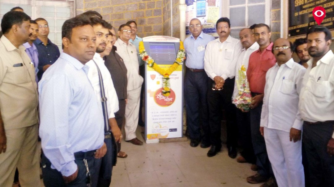 KEM gets Kiosk machine for patients