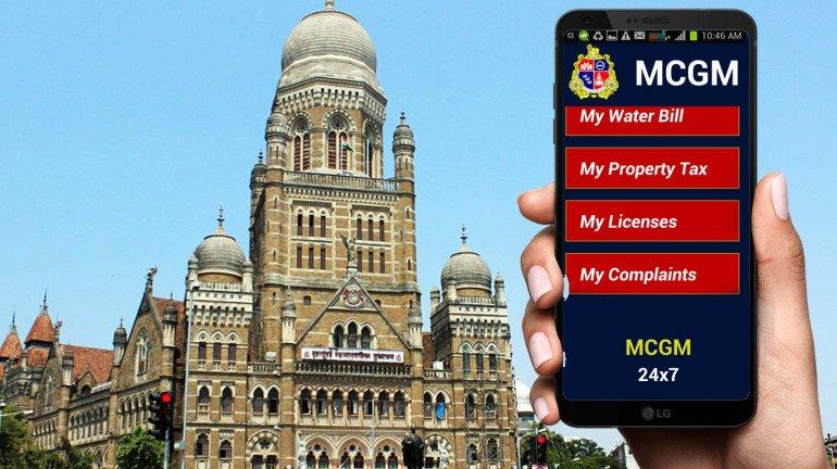 आता पहा हातोहात जागेवरचं आरक्षण, महापालिकेचे देशातील पहिले मोबाईल अॅप!