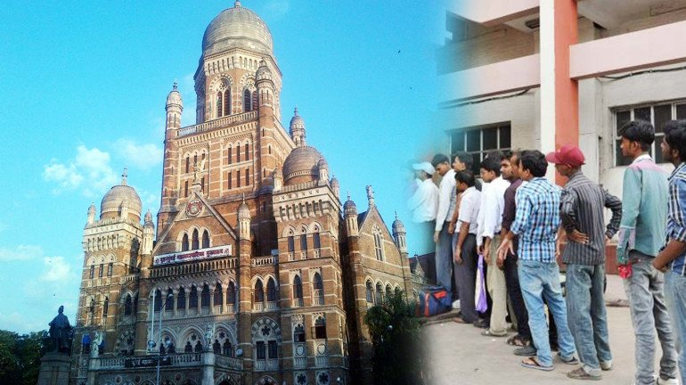 Brace up! BMC to recruit Class IV employees for 1388 posts
