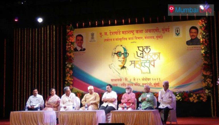 P.L. Deshpande festival 2016