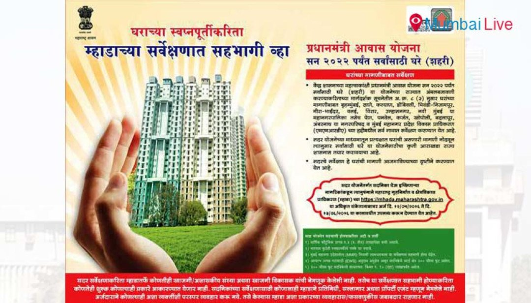 Maha govt. cancels 3,612 cr housing tenders