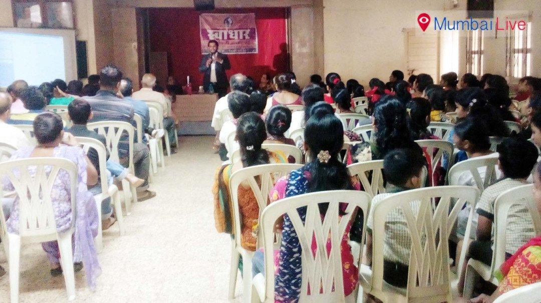महिला दिनानिमित्त सायबर सुरक्षेचे व्याख्यान