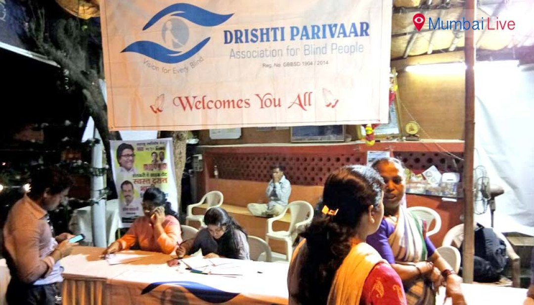 Eye donation camp in Malad
