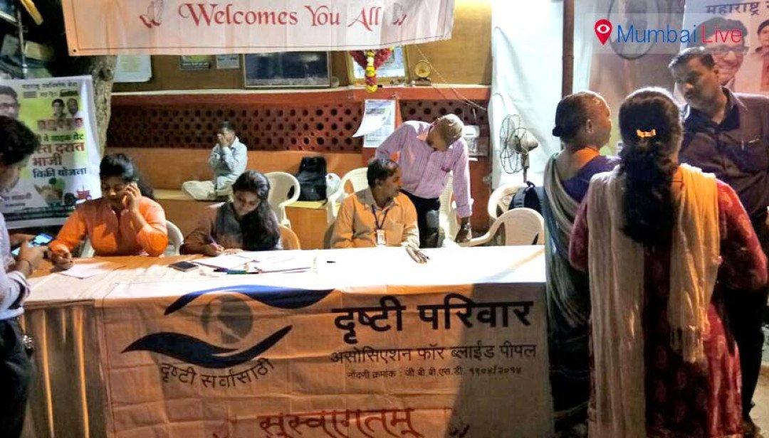 Eye donation camp in Malad