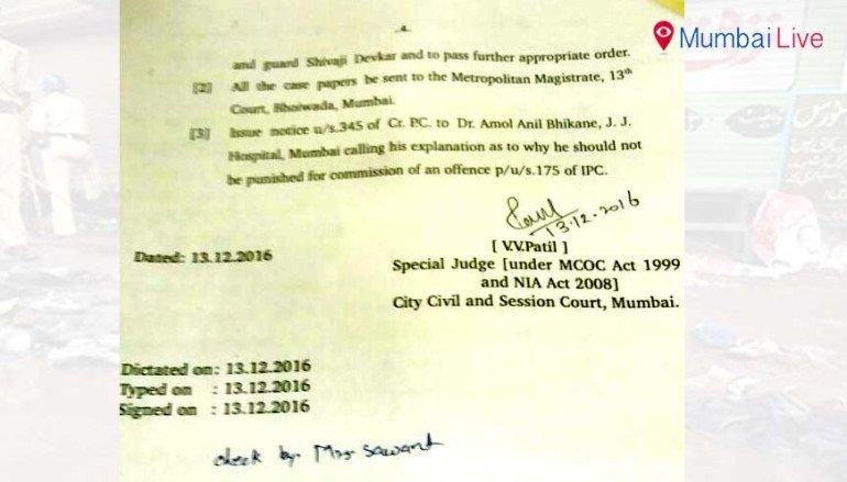 नरवारीया के आरोपों की जांच के आदेश