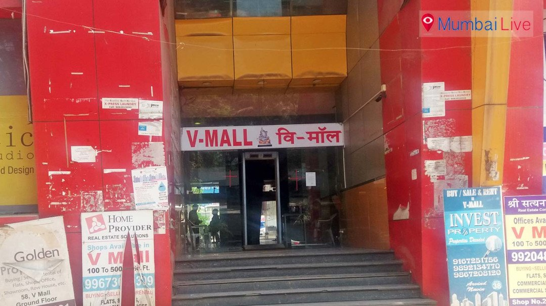 Tehsil officials seal MV mall in Thakur Complex