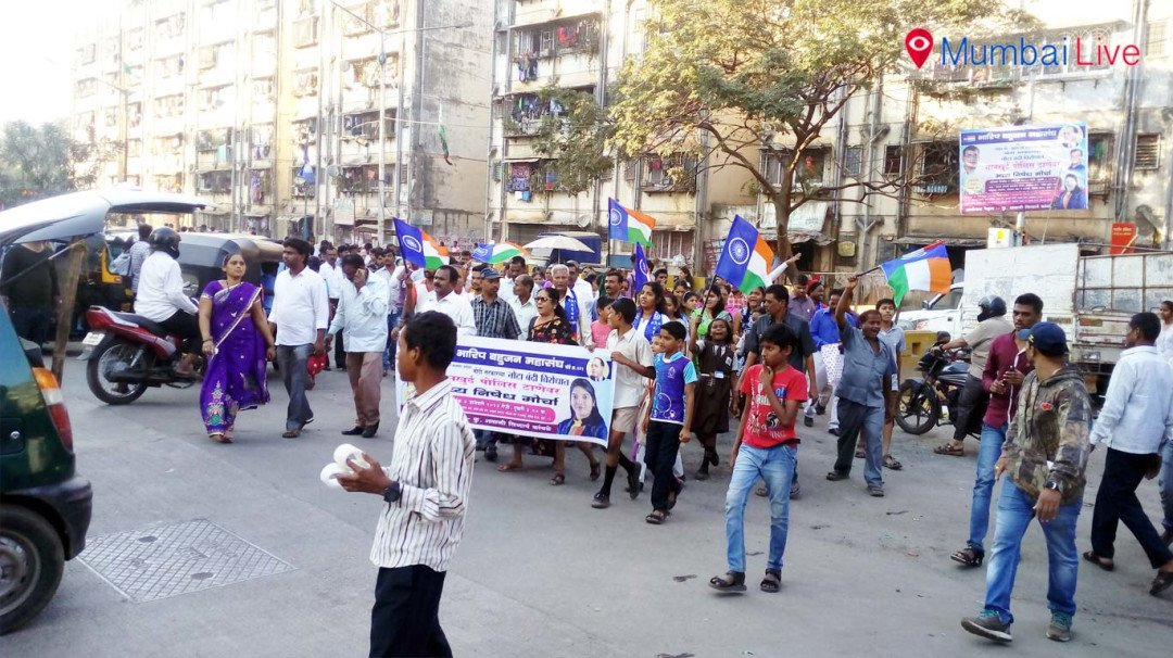 Bharip party protest in Mankhurd
