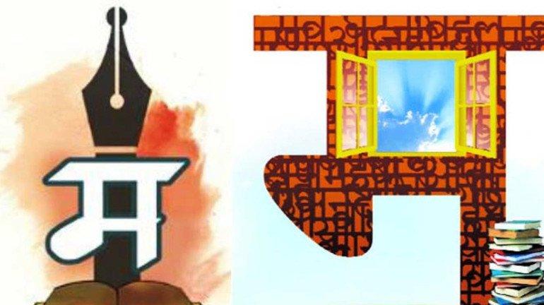 अब राज्य में केंद्र सरकार के कार्यालयों में मराठी अनिवार्य !