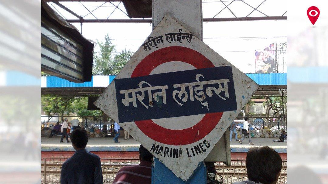 मरीन लाईन्स स्टेशन का नाम मुंबादेवी करने की मांग