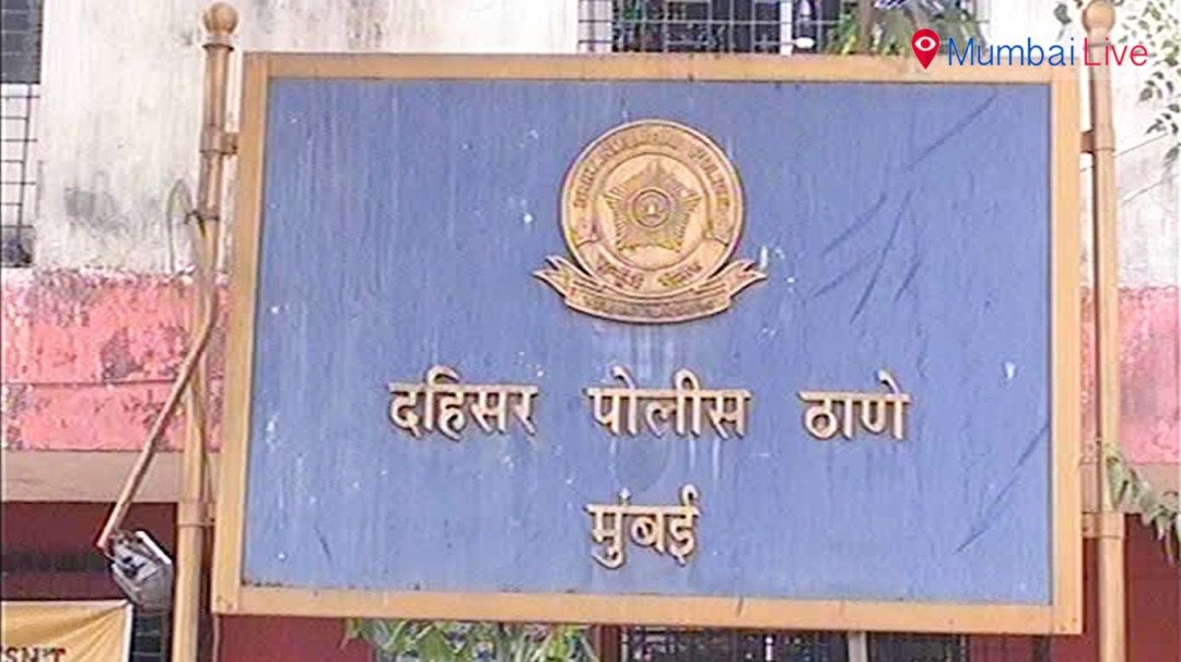 Dahisar police arrest 13 in assault case