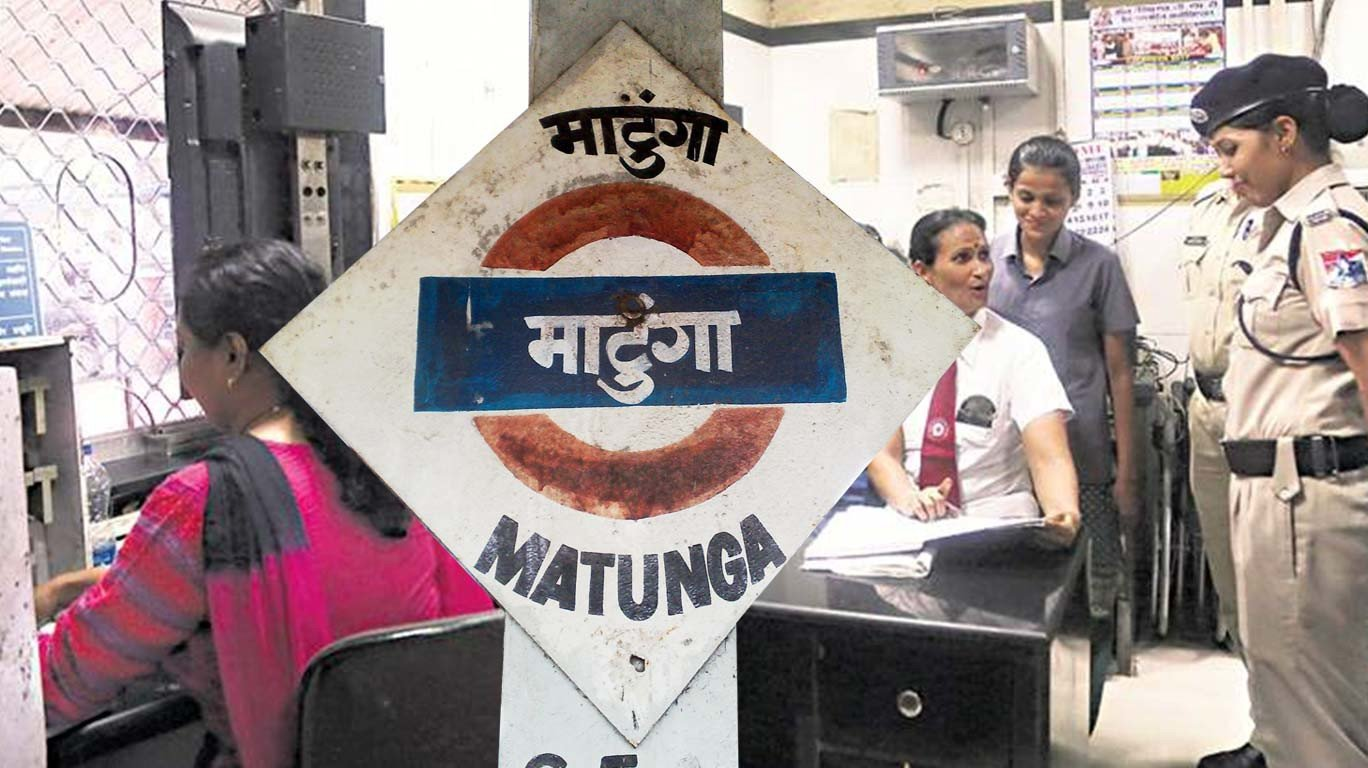 Matunga station chugs into record book for all-woman staff