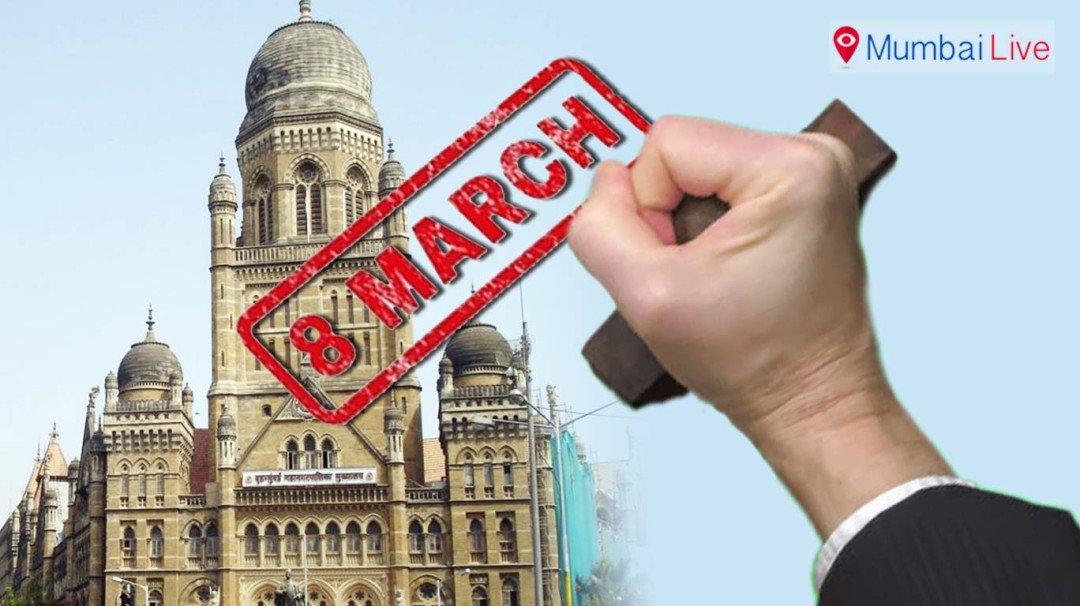 8 मार्च को महापौर पद के लिए मतदान