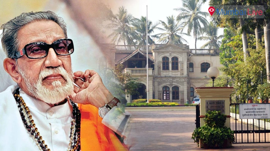 BMC passes Thackeray memorial proposal in absence of BJP leaders