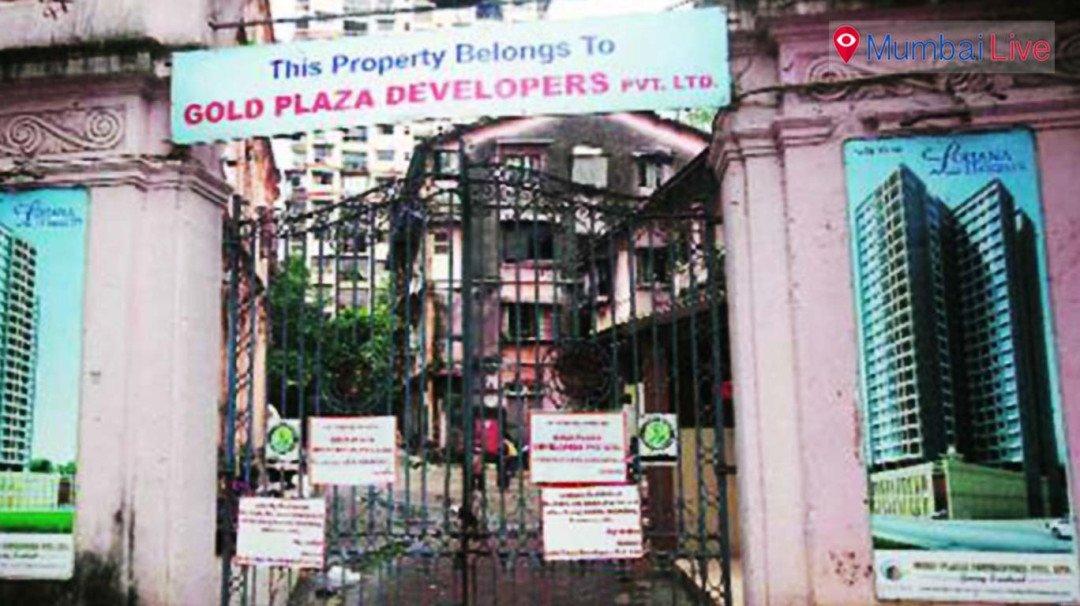 मझगांव में 200 करोड़ का जमीन घोटाला, बिल्डर पर मामला दर्ज