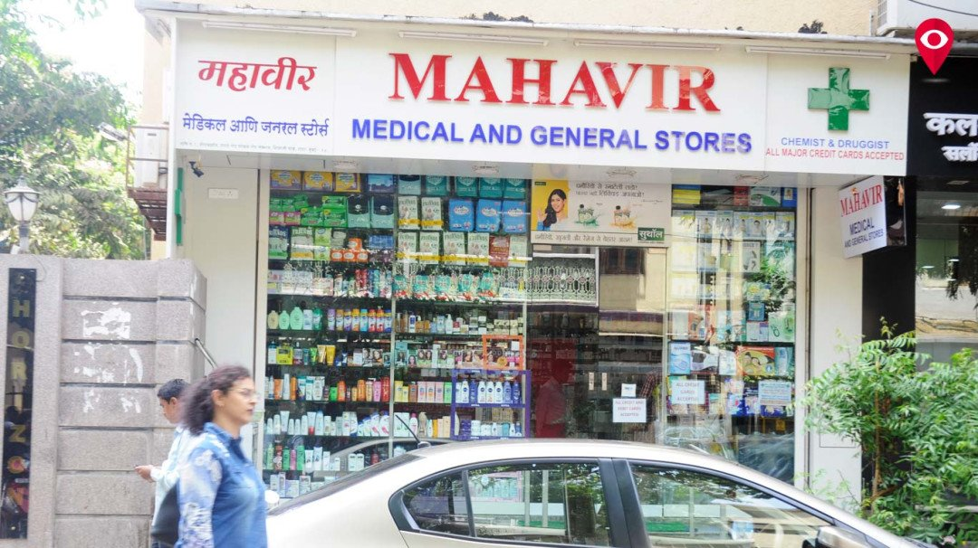 Chemists' strike lacks sting in Mumbai