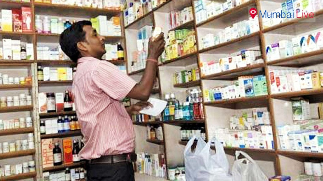 B. Pharm students to get opportunity to work at medical stores: Girish Bapat