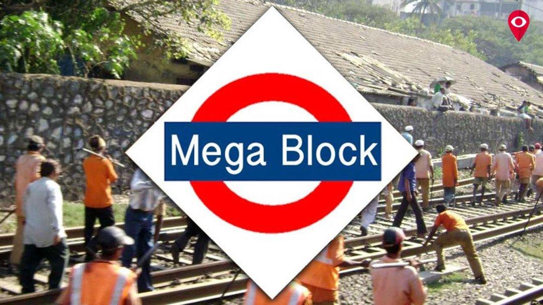 22 अप्रैल को पश्चिम रेलवे पर 12 घंटे का ब्लॉक