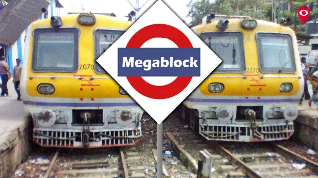 रविवार को तीनों रेलवे लाइन पर मेगाब्लॉक