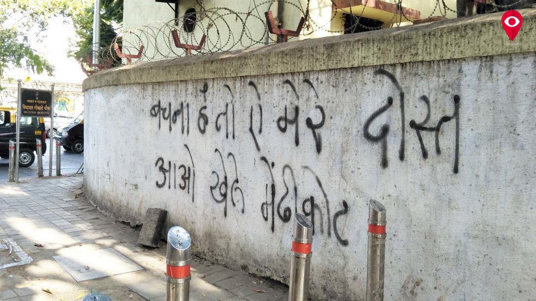 Mystery message on city walls baffles all